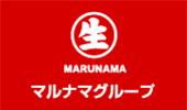 マルナマグループ